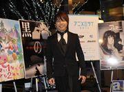 西川貴教さん&吉田尚記アナウンサーがアニメの未来を熱く語る! 『アニメミライ2014 Next Stage』イベントレポート