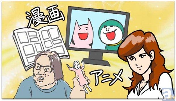 金田一少年の事件簿-5