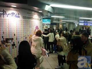 アニメ化も決定した『神々の悪戯(あそび)』、池袋駅でおみくじ広告が2月2日まで公開中!の画像-4