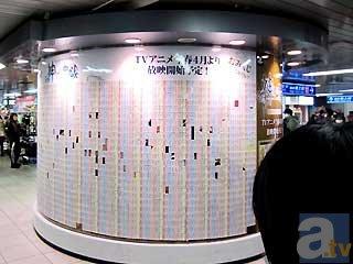 アニメ化も決定した『神々の悪戯(あそび)』、池袋駅でおみくじ広告が2月2日まで公開中!の画像-3