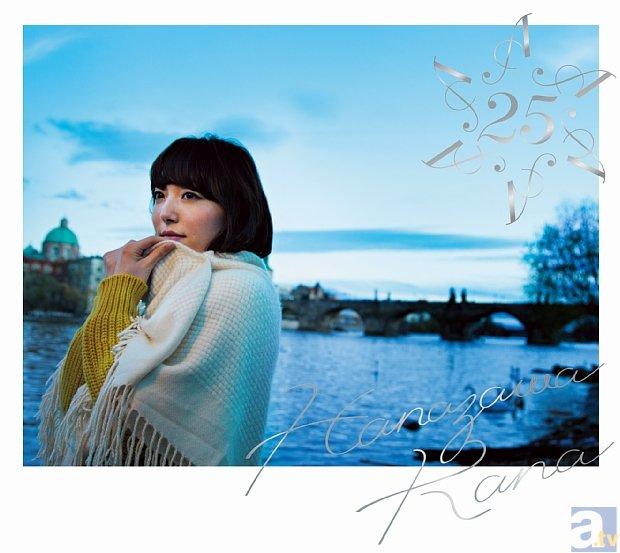 花澤香菜2ndアルバムのハイレゾ音源先行試聴イベントが決定!