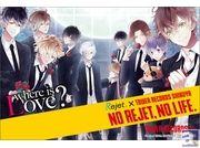 """2月14日から、""""Rejet""""とタワーレコード渋谷店がSPコラボ企画を展開! 『DIABOLIK LOVERS』特製ポストカードをプレゼント!"""