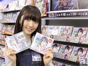 ファンからの応援にデビューを実感! アニメ『Z/X IGNITION』エンディングテーマを歌う遠藤ゆりかさんのCDお渡し会&握手会イベントのレポートをお届け!