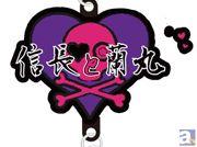伝令~!戦国鍋TVより、大人気コーナー「ミュージック・トゥナイト」のユニットロゴとアーティストモチーフにスポットをあてたラバーストラップが登場ですぞ!