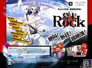 PSP『幕末Rock』公式サイトTOPがリニューアル! 森川智之さんロングビデオインタビューと森川さん演じる土方歳三のPVも第公開!