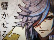 PSP『幕末Rock』公式サイトで、小野賢章さんロングビデオインタビュー&キャラ別PV「沖田総司」を大公開!