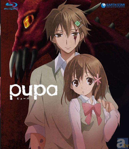 ▲BD・DVD『pupa』ジャケットビジュアル<br>(※実際のものとは異なります)