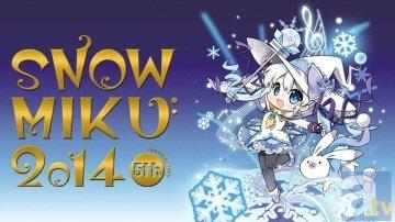 3/9(日)、『SNOW MIKU 2014』を総力特集!