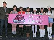 3年前のメインキャスト・阿澄佳奈さん、原紗友里さん、榎あづささんが集結! 劇場版『プリティーリズム』より、初日舞台挨拶の公式レポートが到着!