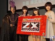 くら寿司『回転むてん丸』と『Z/X』がまさかのコラボ!? 様々な新情報が大量公開された「秋葉原ゼクストリーム 2014.SPRING」をレポート