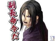 オトメイトの大人気乙女ゲーム『薄桜鬼』のLINEスタンプが、本日3月13日配信開始! 美麗なスタンプが貴女のトークを彩ります♪