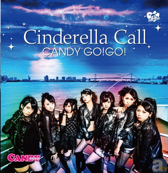 Cinderella Call<br>2014年2月19日発売