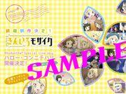 【速報】アニメ『きんいろモザイク』続編制作決定! 5月には声優ユニットRhodanthe*によるライブイベントも開催
