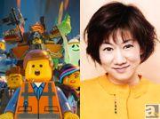 「いろいろ想像しつつ、作品に臨みました」――映画『LEGO(R) ムービー』出演・矢島晶子さんインタビュー