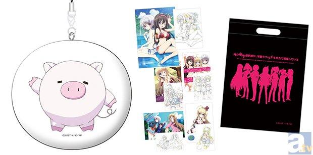 AnimeJapan2014にアニメーション制作会社「ディオメディア」が出展決定!『艦これ』『悪魔のリドル』グッズも販売!-4