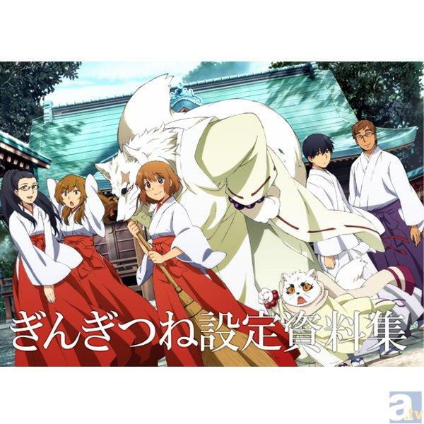 AnimeJapan2014にアニメーション制作会社「ディオメディア」が出展決定!『艦これ』『悪魔のリドル』グッズも販売!-14