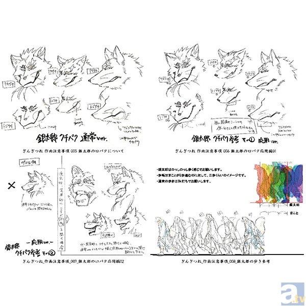 AnimeJapan2014にアニメーション制作会社「ディオメディア」が出展決定!『艦これ』『悪魔のリドル』グッズも販売!-16