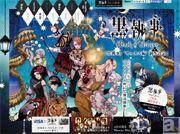 【AJ2014】テレビアニメ第3期、OVA制作も発表! 黒執事 新情報発表会 速報レポート