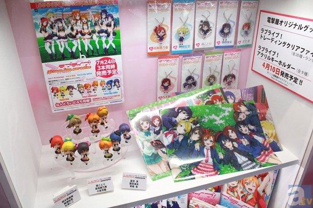 「AnimeJapan 2014」KADOKAWAブースレポート