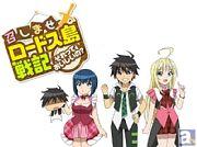 テレビアニメ『召しませロードス島戦記が、4月6日より放送開始!