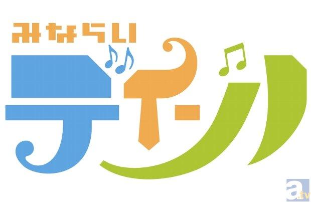 【AJ2014】「よアニ」ステージで新作アニメを大紹介!