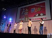 【AJ2014】NOTTV「吉田尚記がアニメで企んでる」ステージより、公式写真が到着! 村川梨衣さん・山本希望さん登壇で、夏アニメ『みならいディーバ』を大紹介!