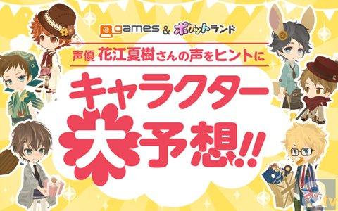 花江夏樹さんのトークイベントも決定! 「セルフィフェスティバル2014 in 東京」開催の画像-3