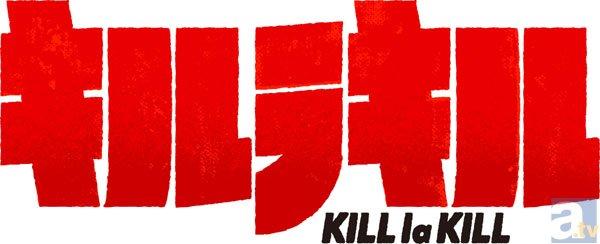 テレビアニメ『キルラキル』第23話より場面カットが到着