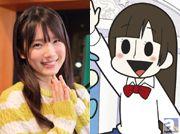 アニメCM『おにくだいすき!ゼウシくん』主題歌CD、ついにリリース! カップリングを歌唱した内田真礼さんのインタビューをお届け!