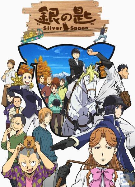テレビアニメ『銀の匙 Silver Spoon』2期 第11話「何度でも」より場面カットが到着-10