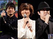 【AJ2014】石川界人さんや金元寿子さん、杉田智和さんが登壇。OVA先行上映イベント開催も発表された『翠星のガルガンティア ~めぐる航路、遥か~』ステージレポート