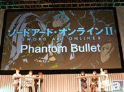 【AJ2014】松岡禎丞さんや戸松遥さんが登壇し、ラジオの復活も発表された『ソードアート・オンラインII』ステージをレポート