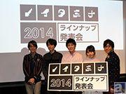 「ノイタミナラインナップ発表会2014」レポートをお届け! 4月期放送のキャスト陣が登壇!