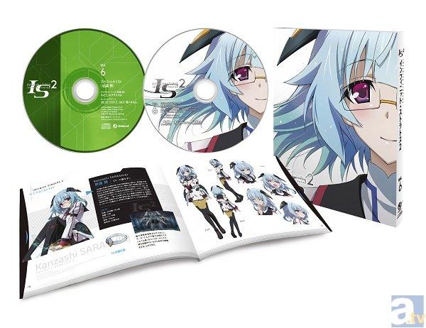 『IS2』新作OVA「ワールド・パージ編」の発売日が判明