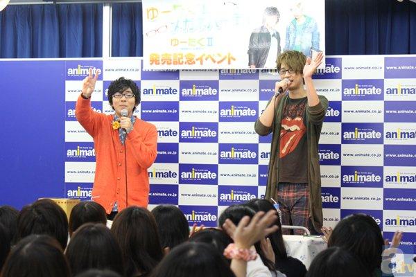 小野友樹さんと江口拓也さんによるユニット「ゆーたくII」が、横浜、名古屋、大阪と各地でイベント「ゆーたくIIのメガネパーティ」開催! 横浜の夕方の部をレポート