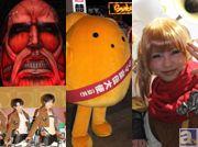【ニコニコ超会議3】『進撃の巨人』や『FF XIV』の衣装をまとったコンパニオンさんは必見! フォトレポートその1