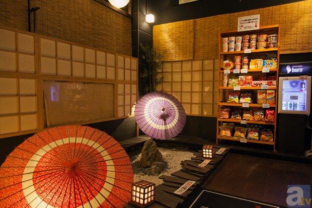 『僕らはみんな河合荘』と「和style.cafe」のコラボ開催中