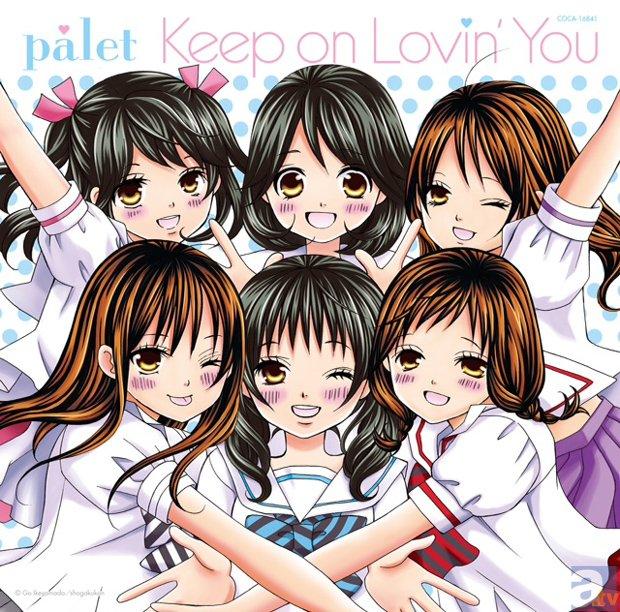 ▲『Keep on Lovin' You』Type-B