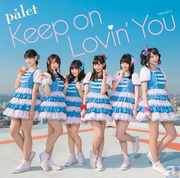 Keep on Lovin' You【Type-A】<br>発売日:2014/04/23<br>価格:¥1482+税<br>品番:COZA-852-3