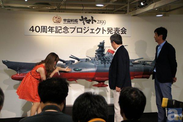 『宇宙戦艦ヤマト』40周年プロジェクト発表会レポ