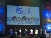アニメの学園祭が現実に!?  『IS<インフィニット・ストラトス>2ワンオフ・フェスティバル2』レポート
