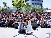 藍井エイルさん&ELISAさんがSPコラボを披露! 徳島『マチ★アソビVol.12』ステージの公式レポートを大公開!