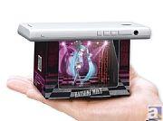 手のひらサイズの初音ミク「3Dホログラムライブ」が開演!? エンターテイメント食玩「ハコビジョン 初音ミク」が8月11日発売!