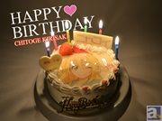 キャラクターの誕生日はコレで祝おう! 大人気アニメ『ニセコイ』のデコレーションケーキが予約受付中!