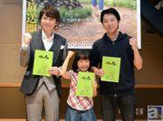 小野大輔さん、原涼子さん、橘正紀監督が作品の魅力を語った! テレビアニメ『ばらかもん』記者会見レポート