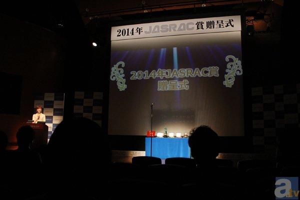 『NARUTO TO BORUTO シノビストライカー』ゲーム実況者わくわくバンドの新曲「シグナル」より、疾走感あふれるMVが公開!-2