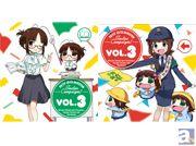 『ぷちます!!』キャラクターCD Vol.3「律子&ちっちゃん+春香&はるかさん」の収録内容を公開! そしてEDテーマCD&キャラクターCD Vol.1の楽曲配信も開始!