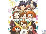 アニメ『ぷちます!!』BD&DVD第2巻の特典内容を大公開!