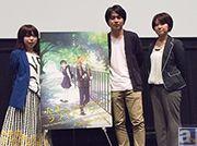 大ヒット御礼! 山田尚子監督を始めとする制作陣が登壇した『たまこラブストーリー』スタッフ舞台挨拶をレポート!
