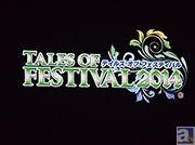 『テイルズ オブ ゼスティリア』がテレビスペシャル番組として放送決定! 『テイルズ オブ フェスティバル2014』にて公開された新情報をまとめて紹介